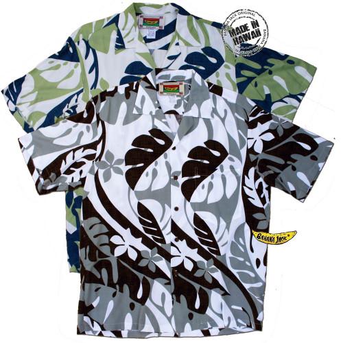 Retro Hawaii Men's Hawaiian Shirts