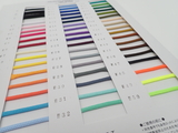 Color Card #4057 / Polyester Spindle Cord