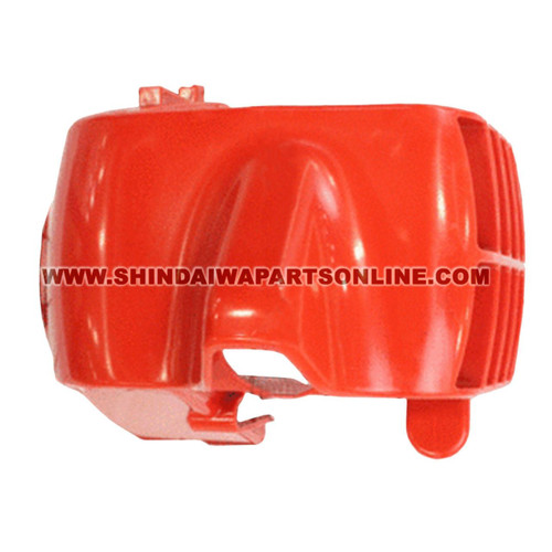 Shindaiwa A160001550 - Cover Cylinder