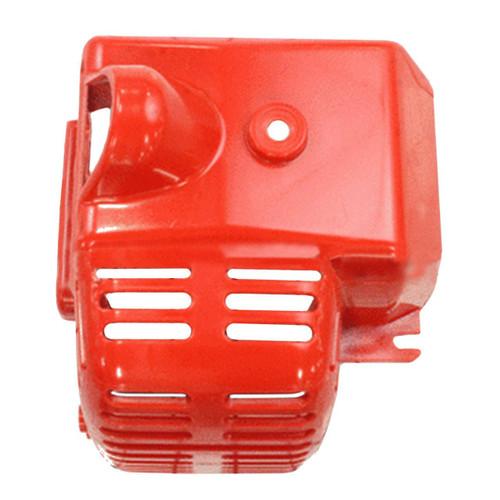 Shindaiwa A160001520 - Cover Cylinder