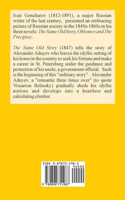 The Same Old Story Paperback – January 20, 2001 by Ivan Aleksandrovich Goncharov (Author), Ivy Litvinov (Translator) (ISBN: 898751985)