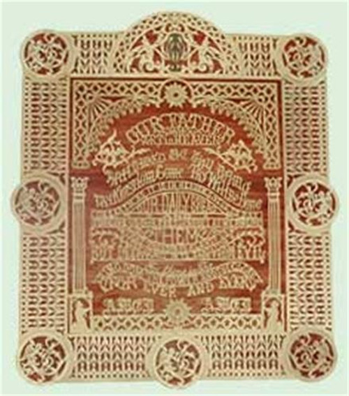 Wildwood Designs Lords Prayer Scroll Saw Pattern