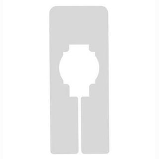 Mini Rectangular Divider