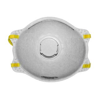 Respirator with Valve  - N95 Mask