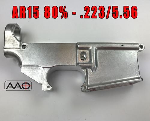 80% AR15 Lower Receiver - 7075 Raw