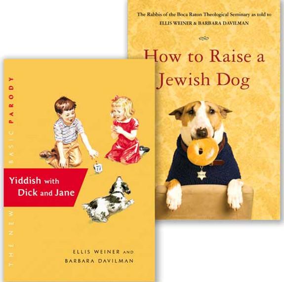 Jewish Humor Book Set