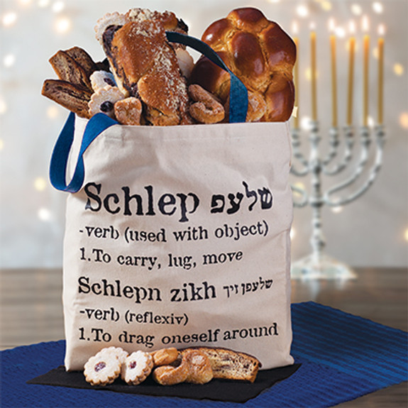 Chanukah Hungry Schlepper