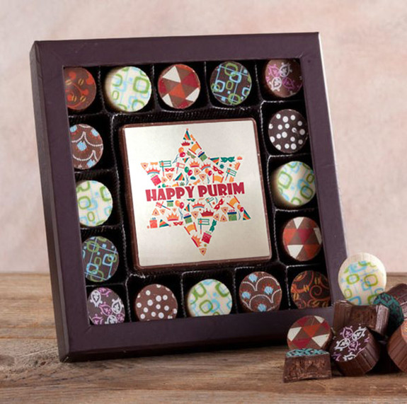 Purim Chocolate Gift Box