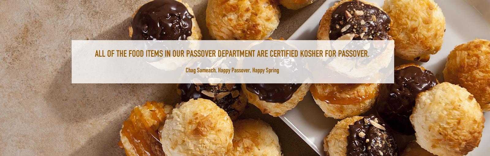 passover-gifts-desserts2.jpg