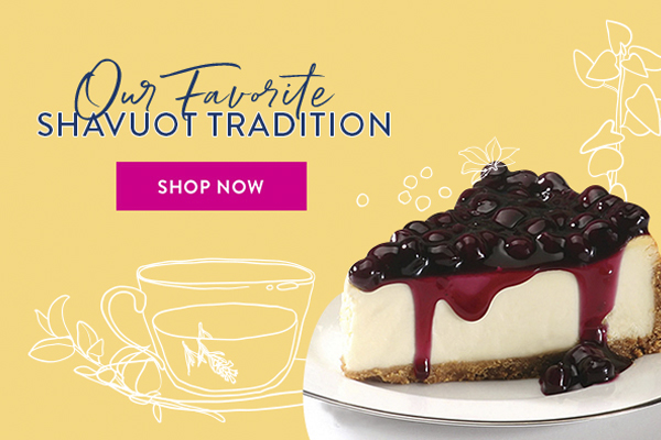 shavuot-cheesecake-email-banner.jpg