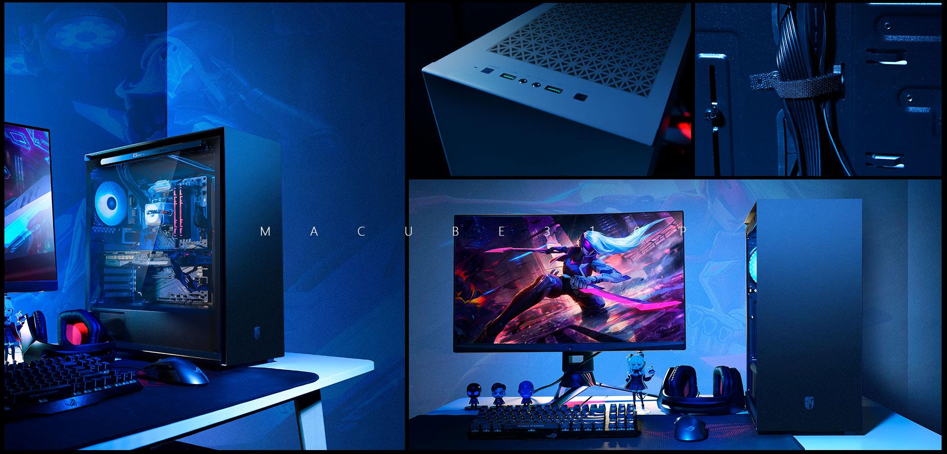 deepcool-macube-310p-promo.jpg