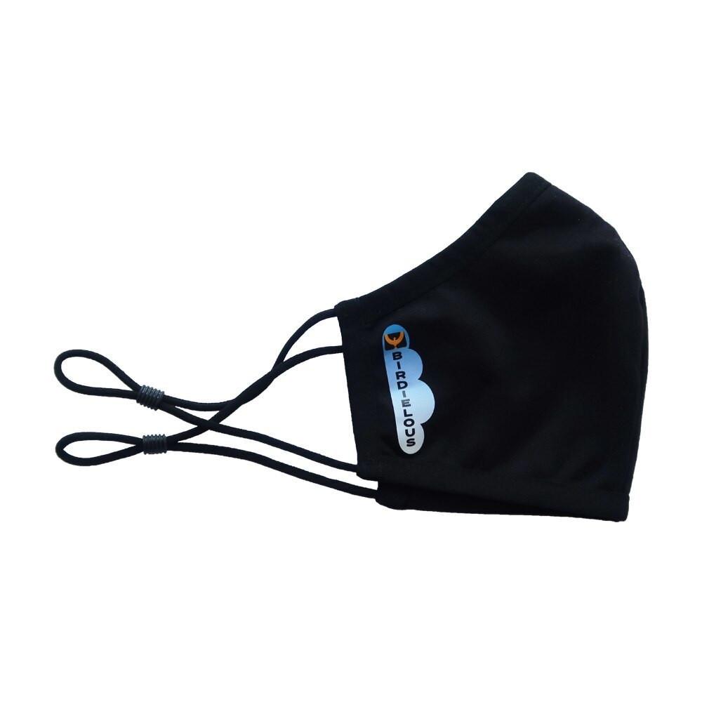Birdielous Cotton Face Mask Black