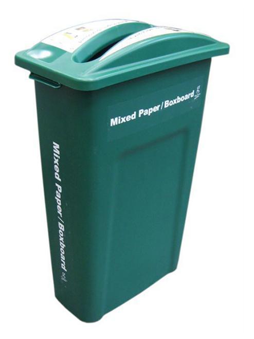 MSU Recycling