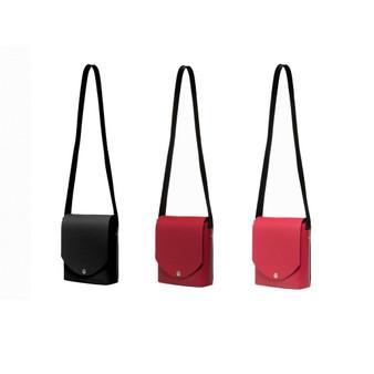 SAM Logo Camera Bag