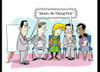 Transitions for Training; cartoon