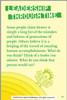 Everyday Leadership Card; Leadership Through Time