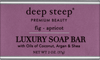 Deep Steep Fig Apricot Soap Bar