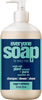 Everyone Sage And Verbana Multi-Use Liquid Soap