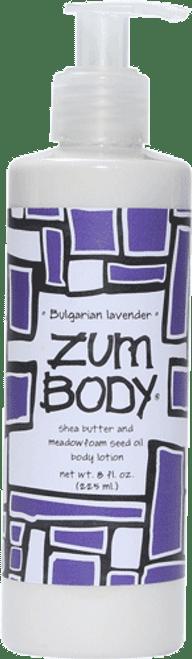 Bulgarian Lavender Body Lotion 8oz