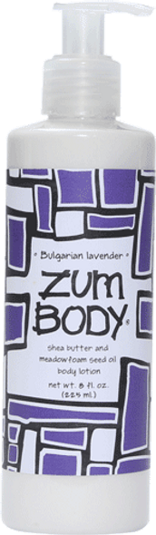 Bulgarian Lavender Body Lotion 8oz