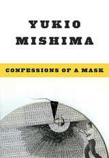 Confessions of a Mask (New Directions Paperbook)
