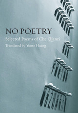 No Poetry