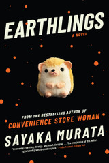 Earthlings: A Novel