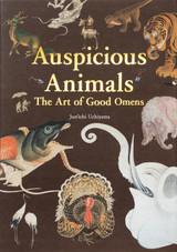 Auspicious Animals: The Art of Good Omens