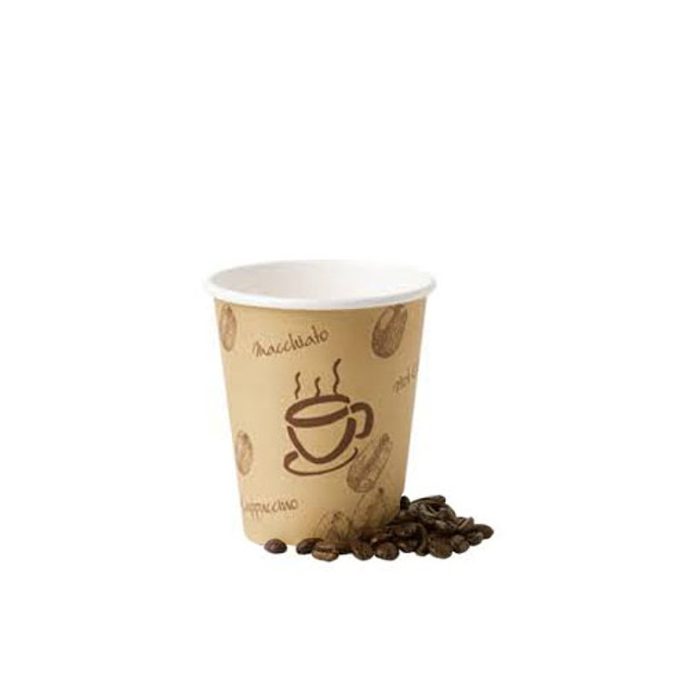 Coffee Cups 250ml Pack of 50 - No Handle