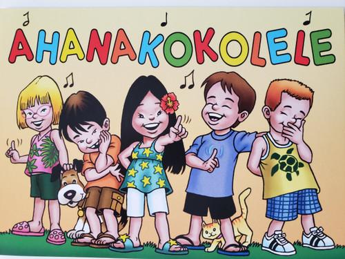 Ahanakokolele