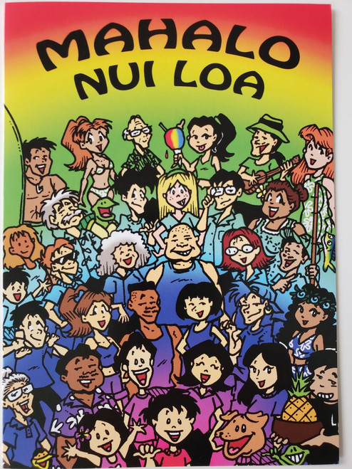 Nui Loa