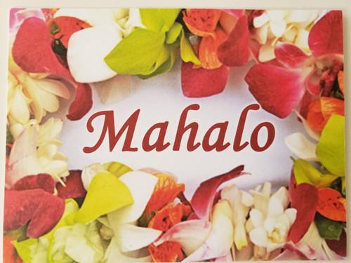 Mahalo Red