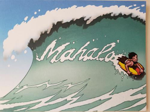 Mahalo Wave