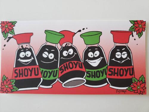 Shoyu Da Money