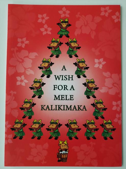 Boxed Halau Tree