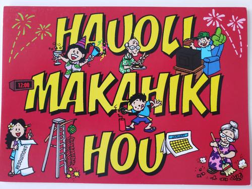 Hauoli Makahiki Hou