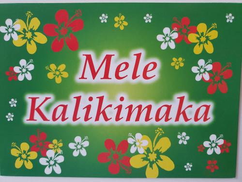 Mele Flowers