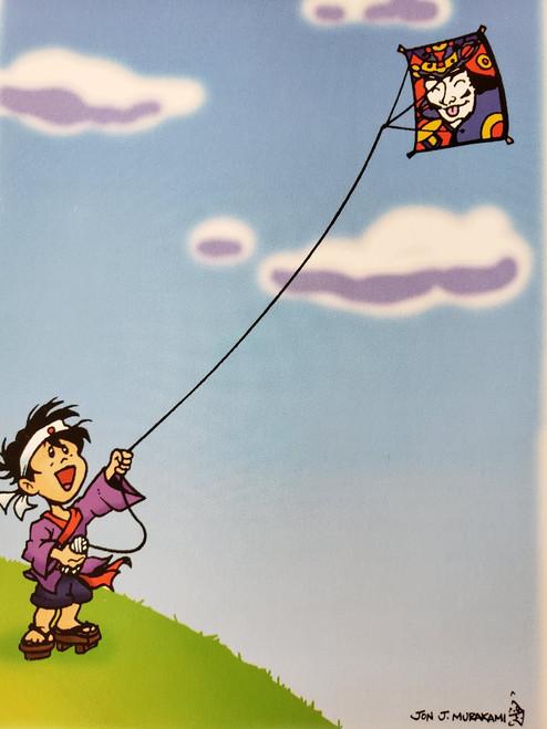 Kite (Boy's Day)