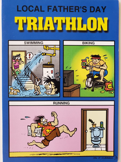 Triathlon (Father's Day)