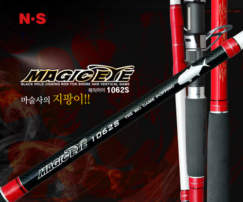 N.S Magic Eye Big Game 183 Overhead Game Rod