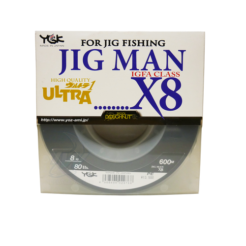 YGK Galis Jig Man X8 PE 600m