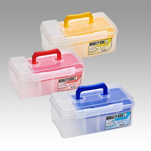 Versus Meiho Novelty Box Medium Blue