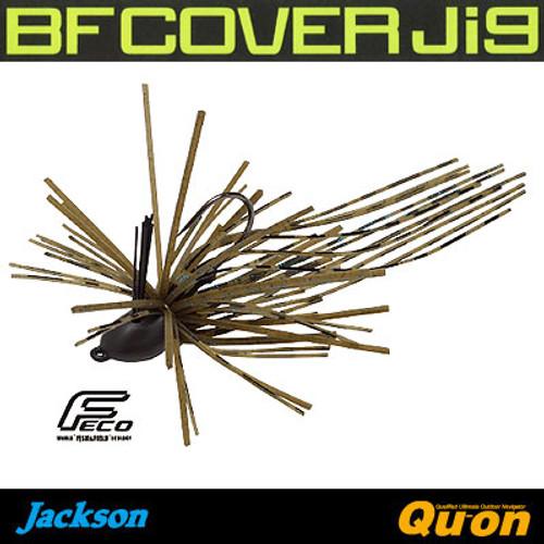 Jackson EGU BF Cover Jig
