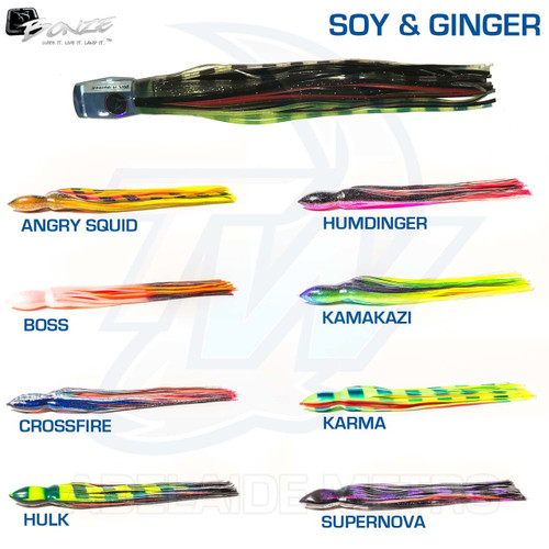 Bonze Skirts - Soy 'n' Ginger **CLEARANCE**