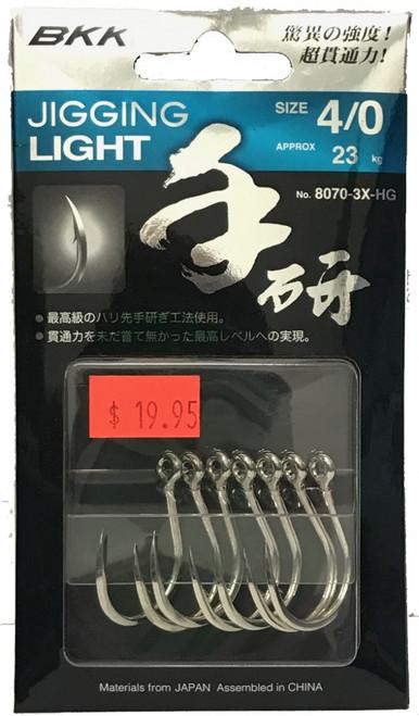 BKK Light Jigging Hook 8070 HG