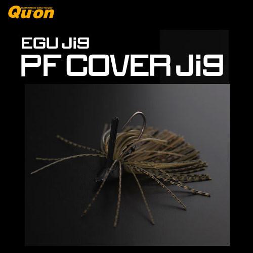 Jackson EGU PF Cover Jig