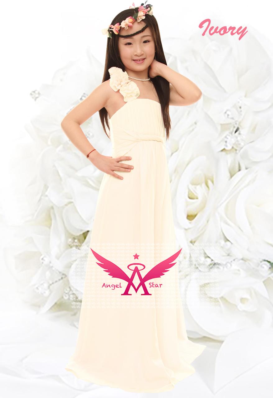 748ba48a2df Ivory Junior Bridesmaid Dresses