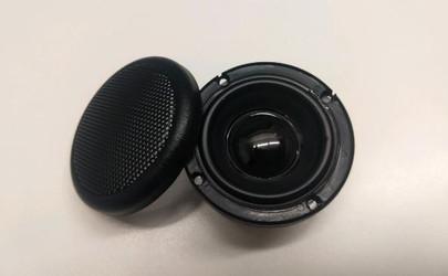 """OP33-0074-55 - Artesian Spas 2"""" Speakers"""