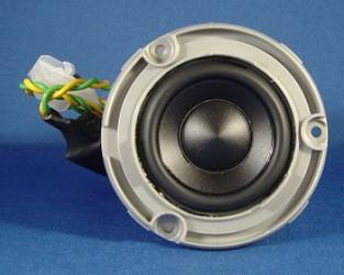"""6560-326 2"""" Aquatic Speaker"""