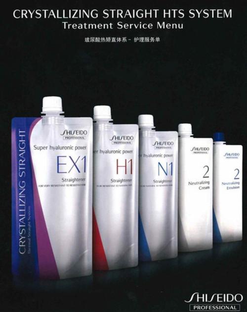 Shiseido Crystallizing Straightener